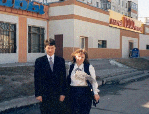 Марат Авдыев, Ирина Адова
